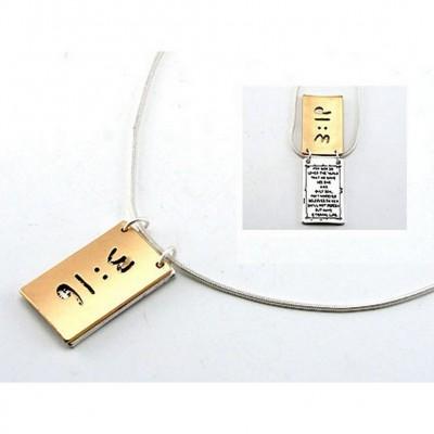"""Flip Top Lid Message Pendant Necklace - """"Br John 3:16 - NE-MN4105M2T"""