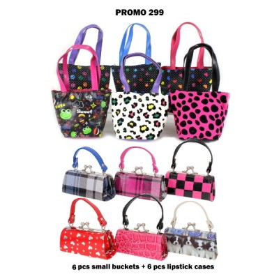 Discount Package: 12 Pieces Assorted Small Bags ( Only 1 pack Left ) - PROMO299